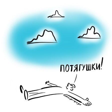 мужчина лежит на земле и смотрит в небо